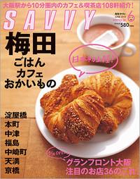 Savvy6