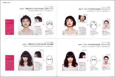 Hairmode02