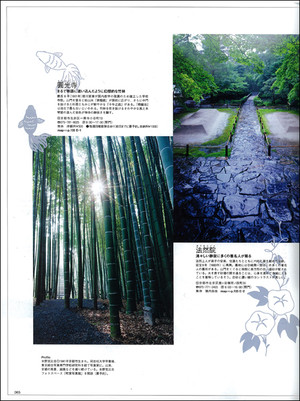 niwa_02