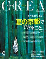 CREA_05