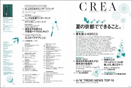 CREA_04