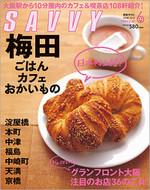 Savvy01_4