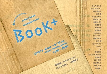 Bookfair_dm01