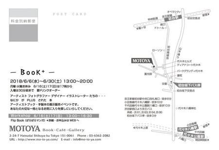 Bookfair_dm02
